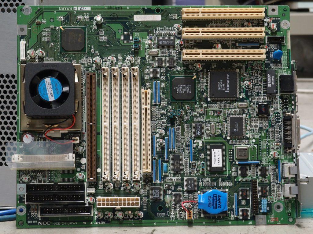 hardware it audyt sprzętu komputerowego audyt informatyczny komputerów